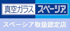 〒177-0042 東京都練馬区下石神井5丁目18−11 電話:03-3904-0162